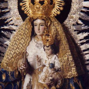 Virgen del Espino, El Pedroso